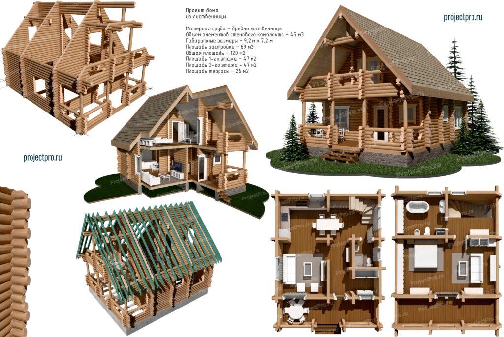 V-031 Дом из рубленного бревна лиственницы